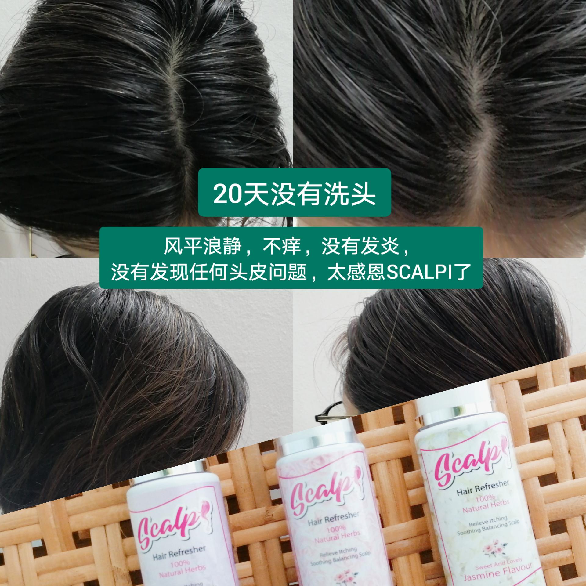 Scalpi Hair Refresher