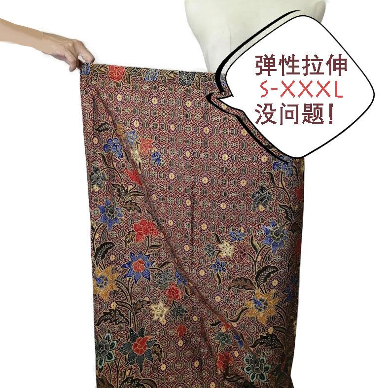 Confinement Sarong 月子纱笼