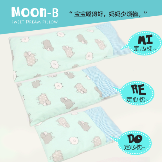 Moon-B Buckwheat Baby Pillow