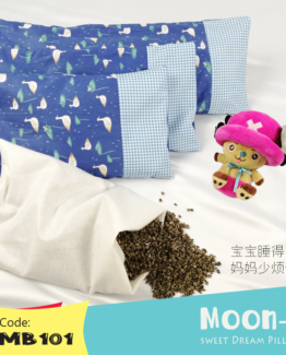 Moon-B Buckwheat Baby Pillow