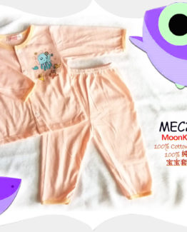 new born sleep wear