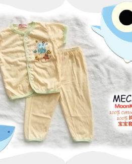 new born baby set
