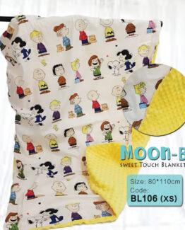 Moon-B Sweet Touch Blanket 宝宝豆豆被