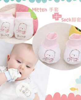 Newborn Baby Mitten Sock